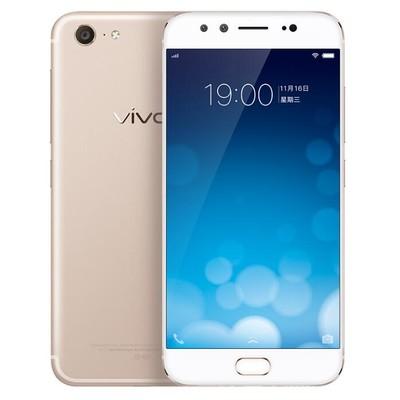 【顺丰包邮】vivoX9Plus(全网通)美颜自拍智能手机vivox9plus