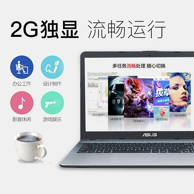 【ASUS授权专卖】华硕 A541UV7100(i3-7100.4GB/500GB/2G独显win10)