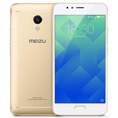 【顺丰包邮】Meizu/魅族 魅蓝5s 16G/32G 全网通 移动联通电信4G手机