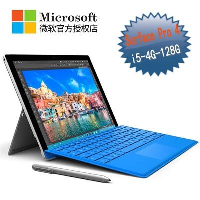 【微软授权专卖】微软 Surface Pro 4.i5-6300/4GB/128GB