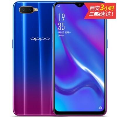 【顺丰包邮】OPPO K1手机 屏下指纹 骁龙660处理器 4+64G 摩卡红 厂商指导价64GB