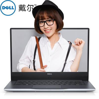 【下单立减,顺丰包邮】戴尔 燃7000(酷睿i5-7200U/4G/128G+500G)