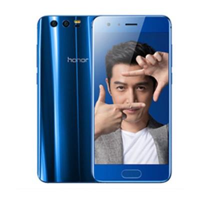 【顺丰包邮】 荣耀 9 (6G RAM+64G ROM)高配版 移动联通电信4G手机