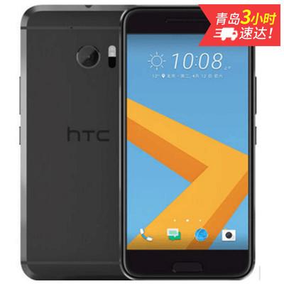 【顺丰包邮】HTC 10(公开版/双4G)5.2英寸2K屏,骁龙芯片