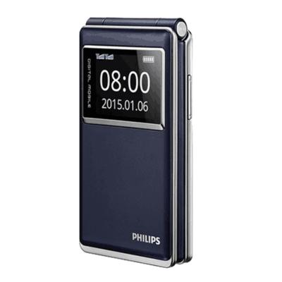 【现货包邮】飞利浦 E350 双卡双待双屏翻盖手机 大按键大字体