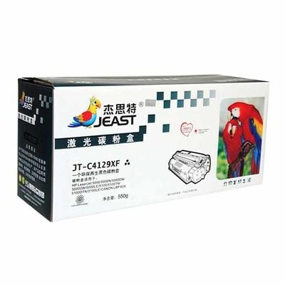 杰思特  JT-C4129XF 激光碳粉盒硒鼓 适用HP LaserJet 5000/5000N/5000DN/5000GN/5000LE/5100/5100TN HP LaserJet 5100DTN/5100LE