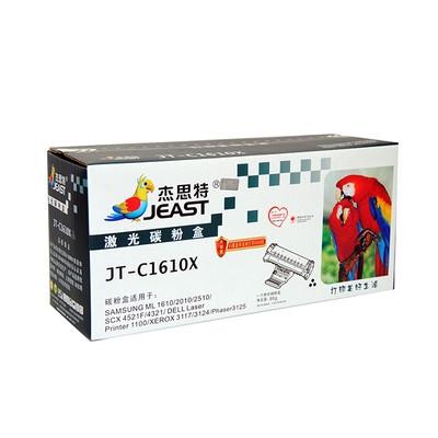 杰思特 JT-C1610X 硒鼓 适用Samsung ML 1610/2010/2510 Samsung SCX 4521F/4321 Dell Laser Printer 1100 Xerox 3117/3124/Pha