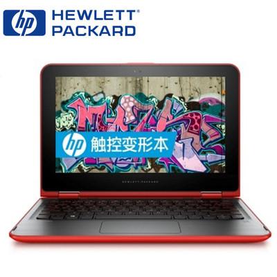 【顺丰包邮】惠普 Pavilion x360 11-k052TU(M7Q97PA)  11.6英寸旋转变形笔记本电脑 (赛扬N3050 4GB 500G 蓝牙 win8.1)红色
