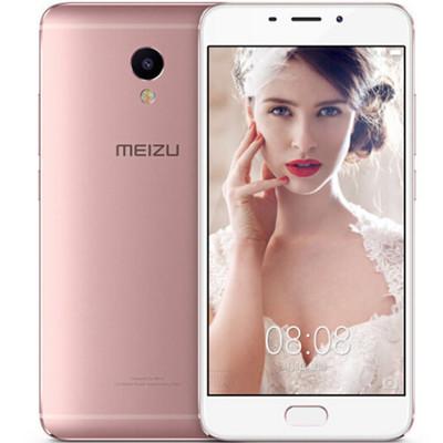 【现货包邮】魅族(MEIZU)魅蓝E  移动全网通4G  3GB+32GB