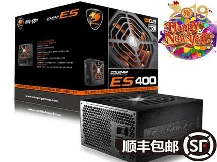 骨伽(COUGAR)ES400电竞电源 额定400W电脑电源 台式机温控静音背线 黑色