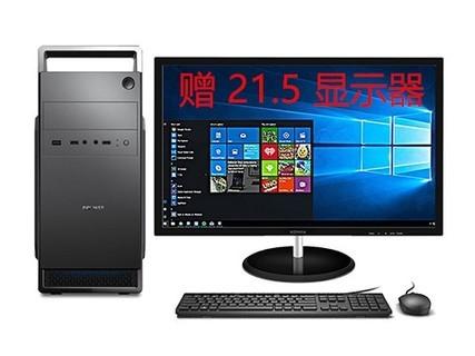 甲骨龙 AMD R3 2200G四核/8G DDR4 2666 内存/赠康佳21.5 默认标配