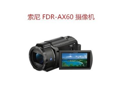 索尼 FDR-AX60高清数码摄像机 黑色