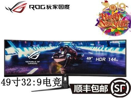 华硕 ASUS 玩家国度ROG XG49VQ 49英寸144Hz
