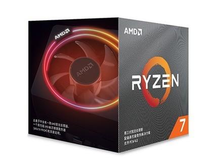 AMD 锐龙7 3800X 中文原包盒装处理器 中文原包
