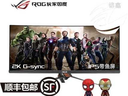 华硕(ASUS)ROG玩家国度 PG348Q3800R曲率100Hz G-SYNC 黑色
