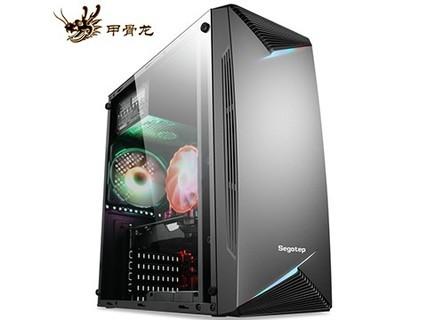甲骨龙 AMD Ryzen7 2700 RTX2060 6GB独显 240GB固态硬盘 16GB DDR4 默认标配