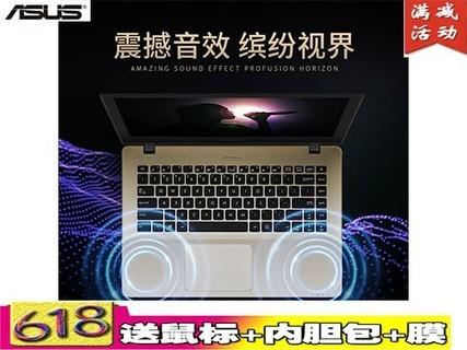 A480UR8550/i7-8550.4G/500G/940-2
