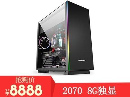 甲骨龙 酷睿i7-8700 RTX2070 8G独显DIY组装机