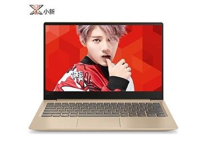 【Lenovo授权专卖】联想 小新 潮7000-13(i5 8250U/8GB/256GB/2G) (i7 8550U/8GB/256GB)银色