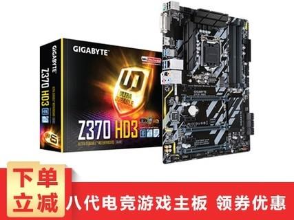 技嘉 Z370 HD3八代1151高规格主板支持8700K
