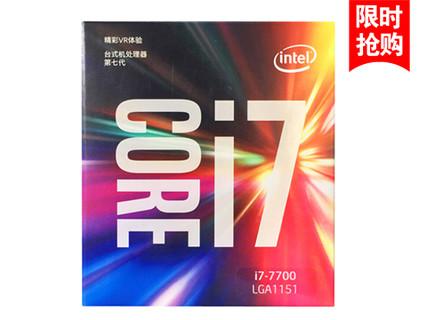 Intel/英特尔 I7 7700酷睿四核CPU盒装处理器LGA1151兼容Z270 I7-7700盒装