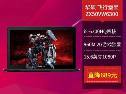 【顺丰包邮】ZX50VW6300(4GB/1TB/2G独显) 标准版I5 4G 1T GTX960-2G