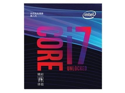 英特尔 i7 8700CPU 1151针电脑处理器六核十二线程