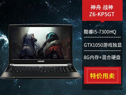 神舟 战神Z6-KP5D1【神舟官方授权】GTX1050 15.6英寸游戏笔记本电脑 黑色