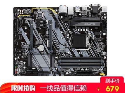 技嘉(GIGABYTE) B360 HD3台式电脑主板