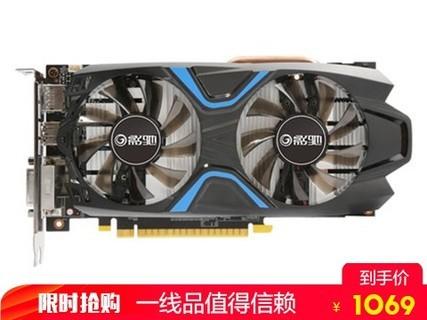 【限时特惠包邮】影驰 GeForce GTX 105 1050TI 大将