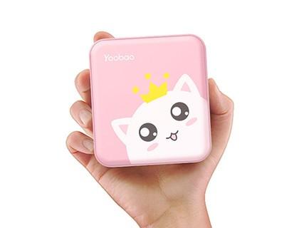 羽博正品10000毫安充电宝 小巧可爱移动电源 包邮送货上门
