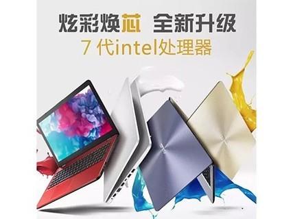 A480UR7100/i3-7100.4GB/500GB/2G