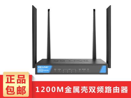 必联(B-LINK) BL-F1200 1200M千兆AC智能无线路由器 双频防蹭网安全 黑色