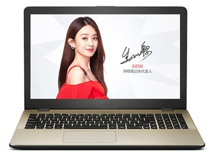 华硕 FL8000UN855015.6英寸笔记本电脑(i7-8550U4G 1 I7 8550 4G 1T     150-4G金色