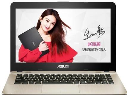 华硕F441 七代I5处理器 2G独立显卡14英寸游戏笔记本电脑