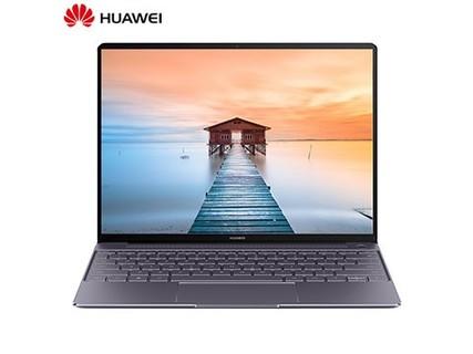 灰色MateBook X(i7/8GB/512GB)