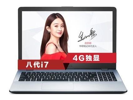 华硕 FL8000UN8550(8GB/128GB+1TB) 8G 双硬盘 150-4G灰色