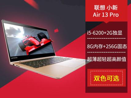 联想 小新Air 13 Pro超极本 银色 可玩游戏的超极本