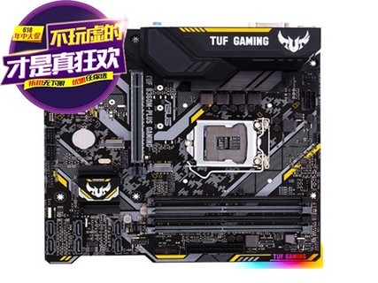 华硕 ASUS TUF B360M-PLUS GAMING 电竞特工 (Intel B360/LGA 1151) 黑色
