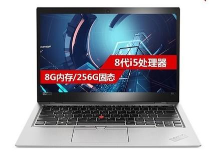 ThinkPadS2 201813.3英寸轻薄8G 256G固态