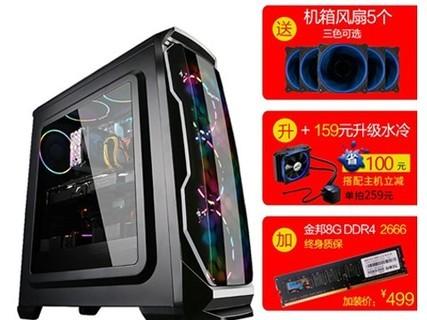 甲骨龙I5 400/GTX1050Ti G/吃鸡游戏主机游戏组装