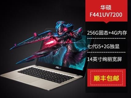 华硕F441UV7200超薄游戏笔记本电脑i5/4G内存256G