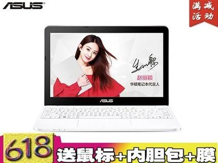 【ASUS授权专卖】华硕 E203NA3350(赛扬双核 N3350 4GB/128GB) 白/赛扬双核 N3350 4GB/128GB
