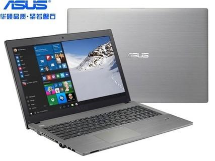 华硕 PRO554UV7500 15.6英寸高端商用笔记本电脑