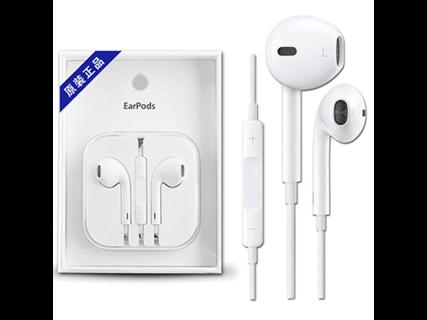 【apple专卖】苹果原装耳机EarPods拒绝山寨支持5/5S/6/6S/7保证原厂 白头支持验证港行/包邮开收据
