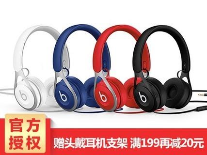 Beats EP有线头戴式耳机耳麦 黑色