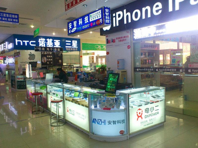 苹果手机专卖店