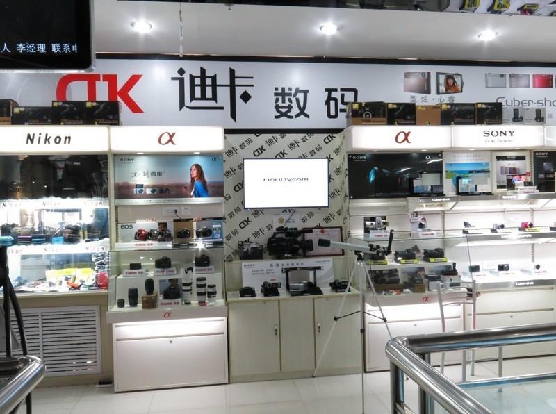 庆阳迪卡数码产品店