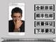 荣耀 8(4GB RAM/全网通)